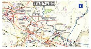 主要地方道小諸上田線
